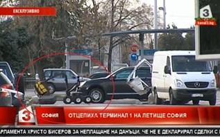 Ameaça de bomba na Bulgária