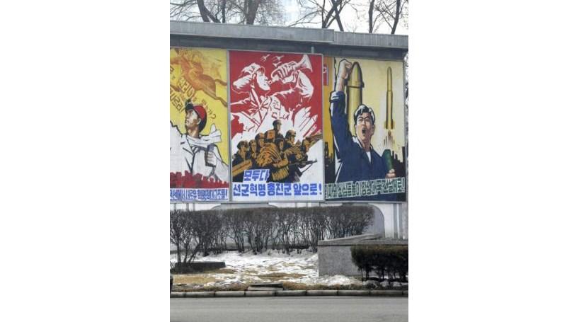 Coreia do Norte: Excrementos vendidos para fertilizante