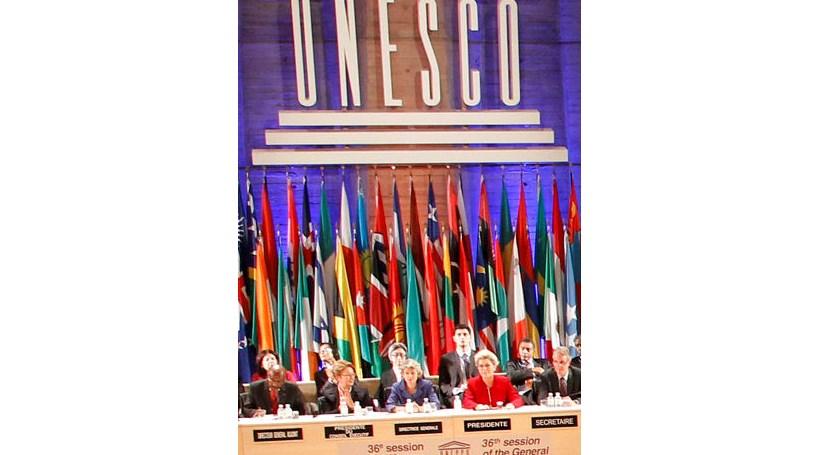 Palestina admitida na UNESCO