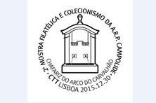 Última mostra filatélica do ano realiza-se em Lisboa