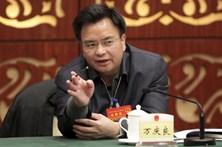 Líder comunista chinês condenado à prisão perpétua