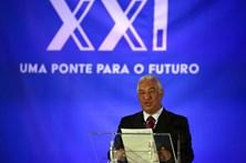 Portugal não pode perder capacidade de proteger portugueses