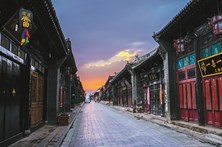 Pyngao o segredo mais bem guardado da China