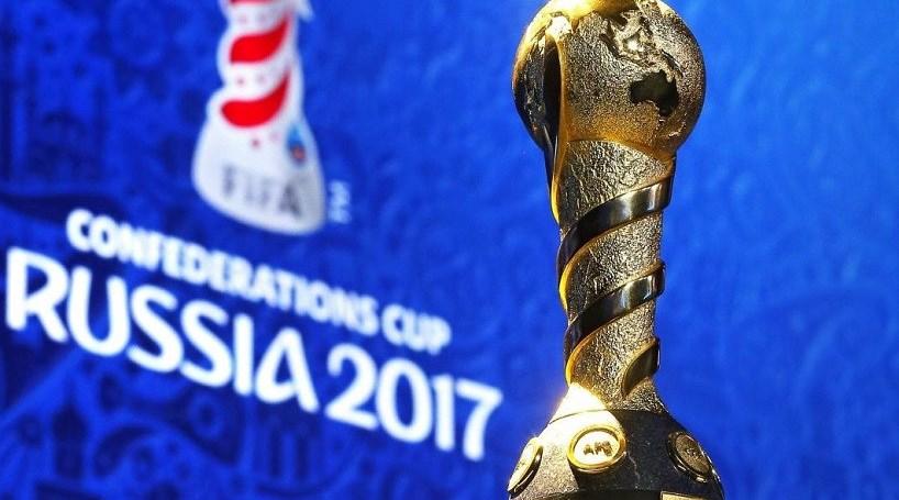 Conheça os adversários de Portugal na Taça das Confederações
