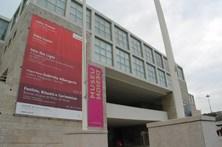 Centro Cultural de Belém vai exibir clássicos do cinema