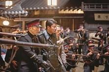 Cinema asiático abre 37º Fantasporto