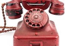Telefone vermelho de Hitler vendido em leilão por 239 mil euros