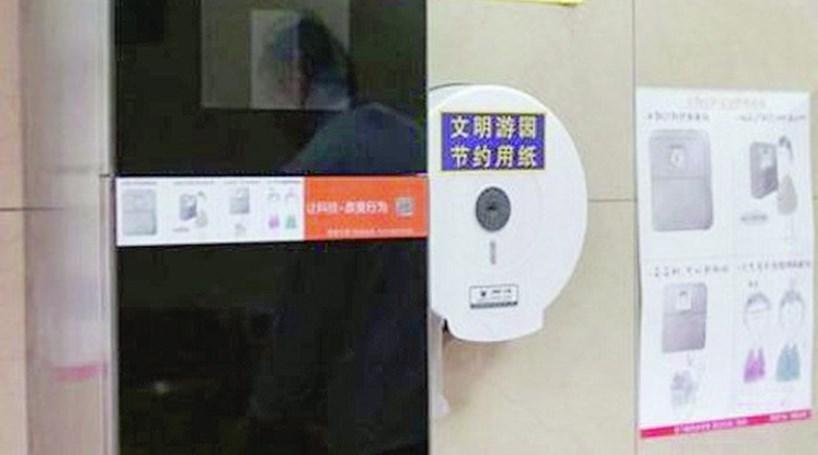 Casa de banho com reconhecimento facial