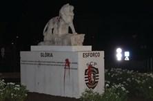 Vandalizada estátua do leão junto ao estádio de Alvalade