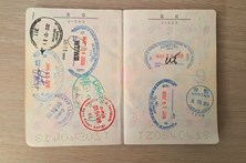 Brasil deixa de emitir passaportes por falta de dinheiro