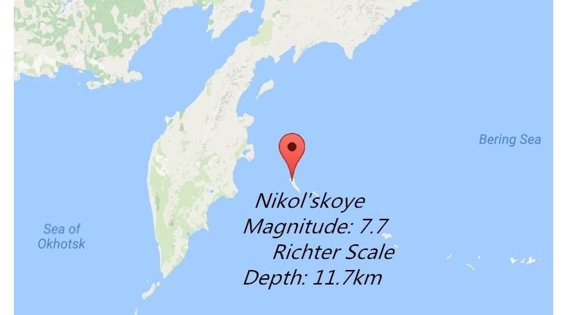 Terramoto de magnitude de 7,8 no norte do Oceano Pacífico