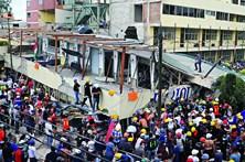 Corrida contra o tempo no meio dos escombros do sismo no México