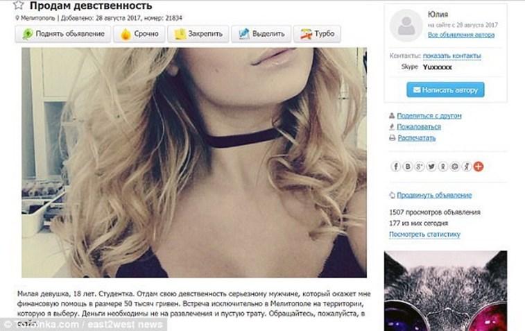 Rapariga de 18 anos coloca virgindade à venda por 1600 euros   Img_757x498$2017_09_05_09_33_11_664838