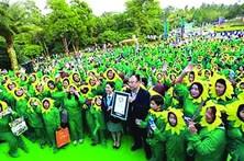 Grupo de chineses bate recorde mundial