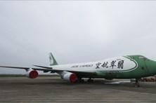 Dois aviões Boeing vendidos na China através de site de vendas na internet