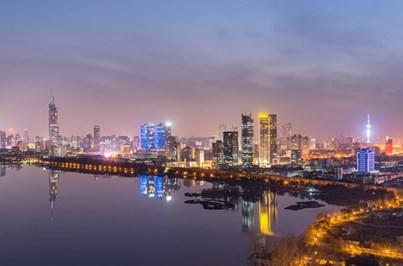 IAAF atribui à cidade chinesa de Nanjing Mundiais de pista coberta de 2020