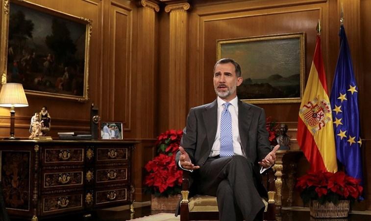 Felipe XI falou ao país e pediu uma Catalunha mais