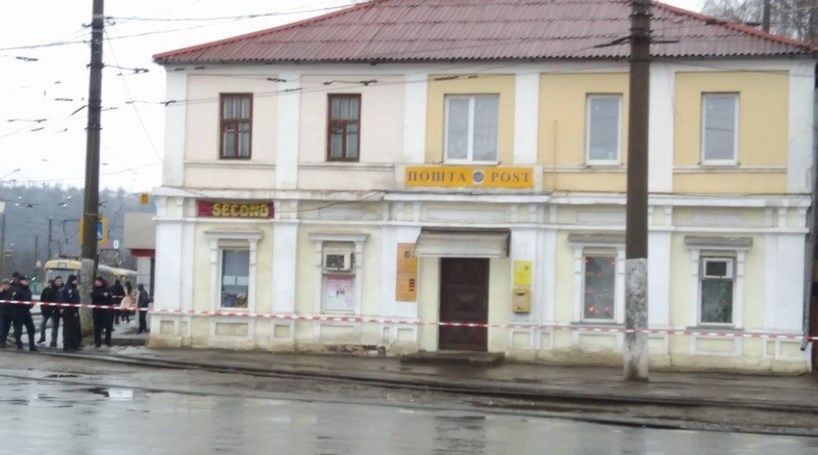 Resultado de imagem para Homem com explosivos faz 11 reféns na Ucrânia