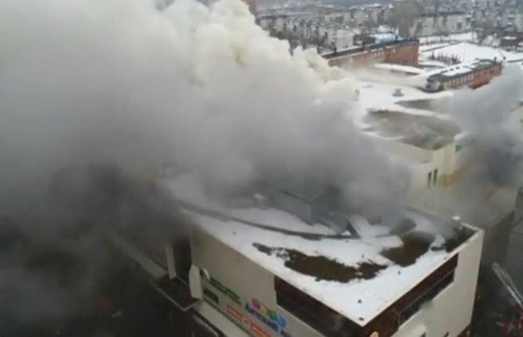 Fogo em centro comercial russo mata pelo menos 37 pessoas