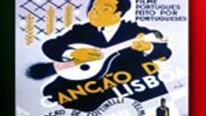 CANÇÃO DE LISBOA EM DVD