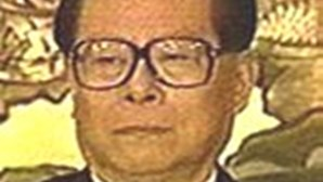 ZEMIN CEDE LUGAR EM CONGRESSO DE PEQUIM