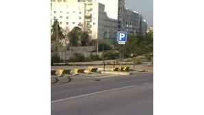 Estacionamento encerrado  na estação de Rio de Mouro