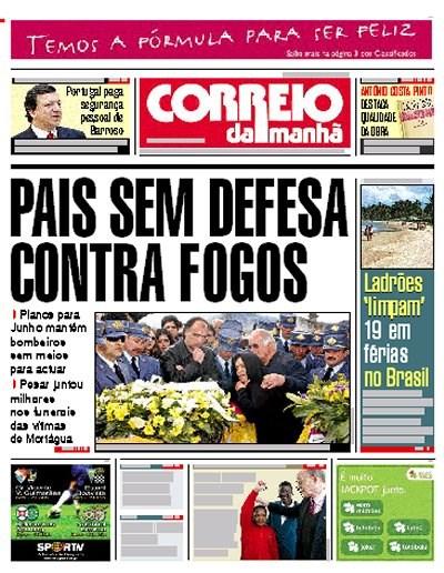 Capa 3 de Março de 2005