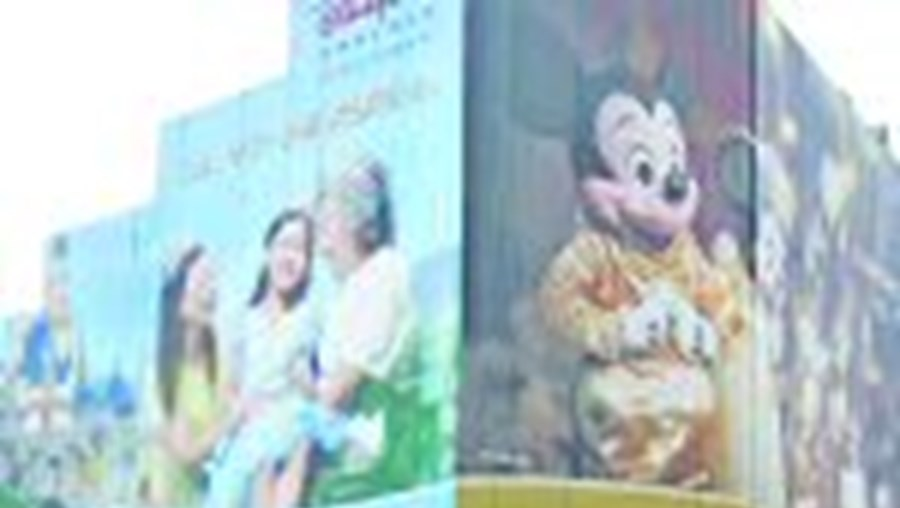 Disneylândia com prejuízo
