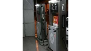 Galp aumentou preço dos combustíveis