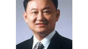 Ex-PM tailandês pede asilo político