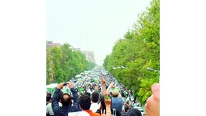 Irão: Tribunal investiga origem dos protestos