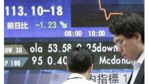 Bolsa nacional encerra a perder