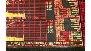 Bolsa nacional encerra em alta