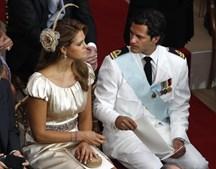 A Princesa Madalena e o Príncipe Carl Philip, da Suécia, assistiram à cerimónia.