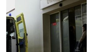 Gaia: Gelo terá provocado despiste de ambulância que fez um ferido grave
