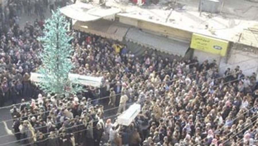 Atentados visaram edifícios dos serviços de segurança em Damasco