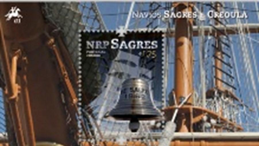 Selo comemorativo da entrada da 'Sagres' ao serviço da Marinha Portuguesa