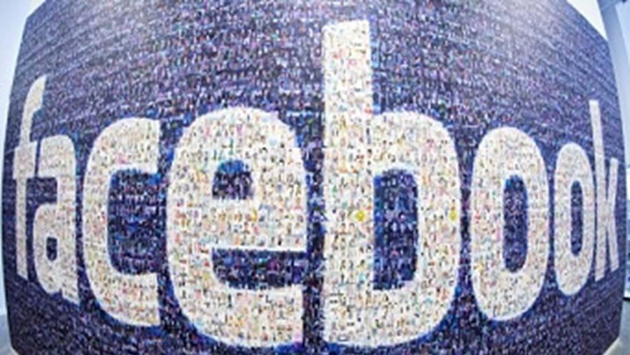 Facebook está com problemas técnicos