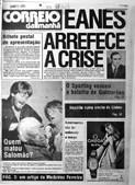 1979: Eanes em destaque na primeira capa do CM