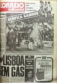 1981: Benfica europeu dá alegría aos adeptos