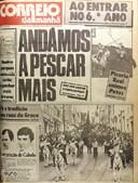 1984: imagem destaca tradição em Lisboa