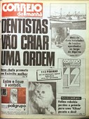 1991: CM acompanhou sempre temas de saúde