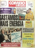 1996: manifestação a favor de mercado