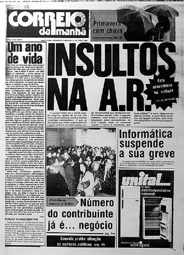 1980: CM regista troca de insultos no Parlamento