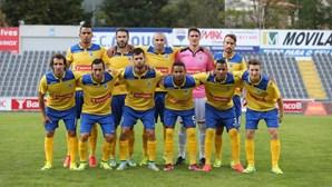 Arouca vence Beira-Mar em jogo particular