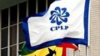 Jovens da CPLP discutem Acordo de Mobilidade com Presidente da República em Belém