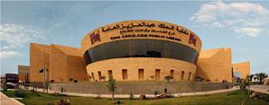 Adepto da leitura, o antigo rei fundou a biblioteca King Abdulaziz Library, em Riade, e outra em Marrocos