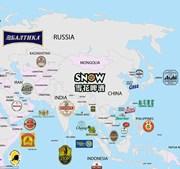 Os chineses preferem a cerveja Snow, os russos gostam da Baltika e na Índia a Kingfisher lidera as preferências