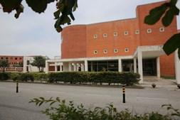Vista da Universidade de Aveiro
