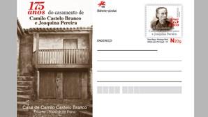 Postal celebra 175 anos do casamento de Camilo